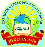 вакансии работы в выселковском районе краснодарского края Владимир
